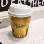 マックはコーヒーお替り無料がないので、スタバの方が親切か!?