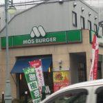 モスバーガーの原価を見たらマックとの考え方の違いが見えてきた