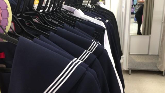中学生の制服をイオンで買う