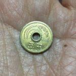 【高額硬貨】調べてみよう財布の中の硬貨が高価なこともある
