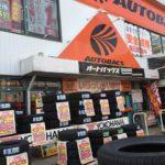 【タイヤ交換最安値】実際にタイヤ交換をするときに最安値を探した