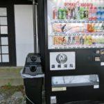 自動販売機に家庭ゴミを捨てさせない心理学
