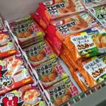 スーパーの冷凍食品が半額にできる秘密が法律スレスレ