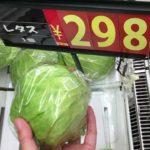 野菜が全国で高騰!安くいい野菜を手に入れる裏技があった!