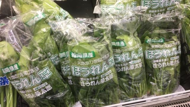 ほうれん草はアク抜きが必要な野菜