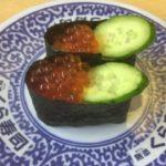 【回転寿司】各回転寿司屋さんが絶対に人工イクラを使わない3つの理由