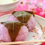【桜餅の葉問題】桜もちの葉は食べるべきか食べないべきか、その意味とマナーと